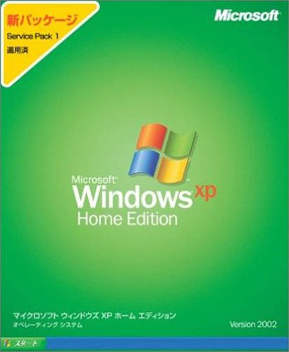 Windows XP Home edition SP1